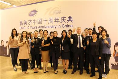 The EMG team celebrates 10 years of success in China. (Photo: EMG, PR035)