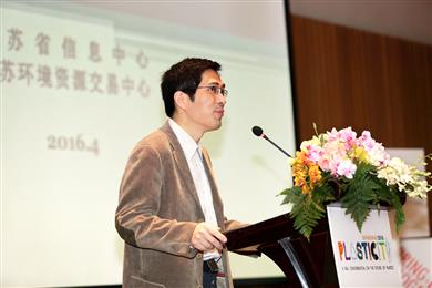 Dr. Lai Li – Jiangsu Province, Director of Government Information, Jiangsu Information Centre.