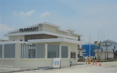 Clariant's new bleaching earth production site is located in the Java Integrated Industrial & Port Estate (JIIPE) in Gresik, near Surabaya. (Photo: Clariant)