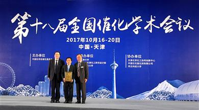 Shizhong Zhao, Head of Catalysts R&D China, Clariant (right), and Prof. Xinhe Bao, Member of the Chinese Academy of Sciences (left), presented the Achievement Award to Prof. Zhongmin Liu. (Photo: Clariant)
