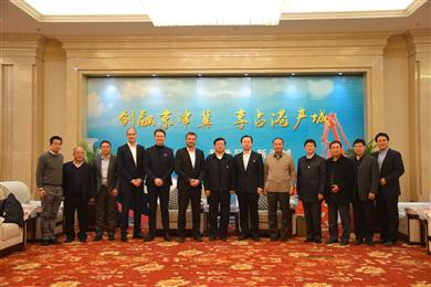 Representatives from Clariant, its BU Additives, and Beijing Tiangang, met with a delegation from Cangzhou National Coastal-Port Economy & Technology Development Zone on November 20 to confirm the assignment of land for the production plant. (Photo: Clariant)