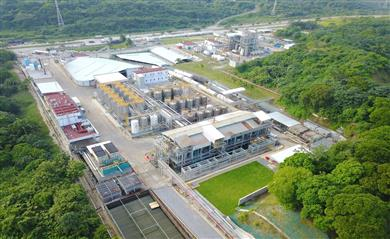 Clariant Mexico increases Coatzacoalcos site production capacity by around 15%. (Photo: Clariant)