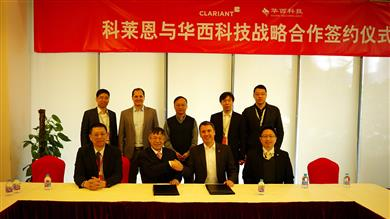 Clariant Cataysts and Shanghai Huaxi signed strategic partnership agreement regarding hydrogen production in China. First row (left to right): Alix Jiang, Business Director, Shanghai Huaxi Chemical Industry Science & Technology Co., Ltd., Zhiyuan Ji, General Manager of Shanghai Huaxi Chemical Industry Science & Technology Co., Ltd., Thomas Wenger, Head of Clariant BU Catalysts, China, Kevin Chen, Head of Market Segment Methanol/Hydrogen, Clariant BU Catalysts. (Photo: Clariant)