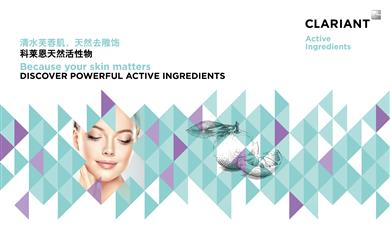 Discover powerful active ingredients at Clariant PCHi booth. 