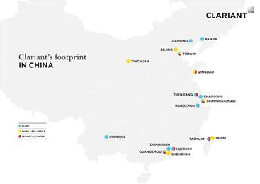 Clariant's footprint in China. (Photo: Clariant)