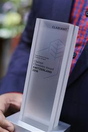 Clariant CleanTech Award for young scientists. 