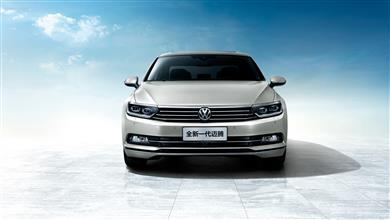 Front grille and logo of the Chinese-built VW Magotan are produced in ELIX ABS P2MC. 