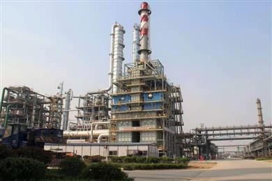 Styrene Production Unit of Shandong Heze Yuhuang Chemical Co; Ltd. (Photo: Shandong Yuhuang Chemical Group)