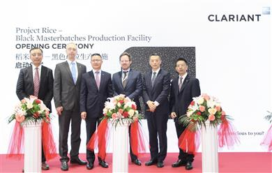Clariant Guangzhou Specialty Black Masterbatches Production Facility Opening Ribbon-cutting Ceremony. (Photo: Clariant)