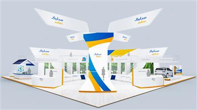 Artistic impression of SABIC booth.