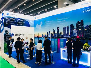 SONGWON at Chinaplas 2019 with a strong portfolio of high-performance solutions.